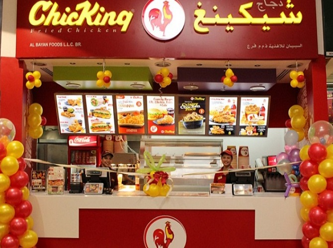 Fast Food Global Expansion