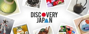 Discovery Japan Mall
