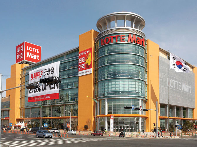Lotte Mart Initiates Its 46th Store In Indonesia Retail 360 Asia